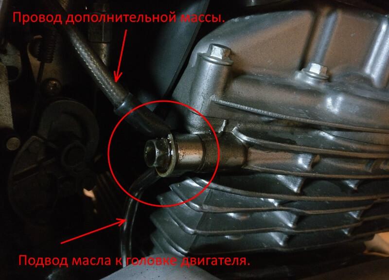 Дополнительная масса на двигатель.